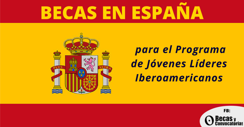 Becas iberoamericanos